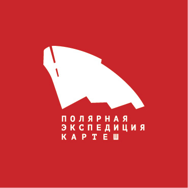 polar_expedition_kartesh_logo_red.jpg
